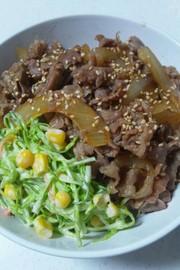 吉野家風味+α★うちの豚丼の写真