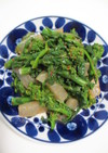 ★菜の花とこんにゃくの韓国風サラダ
