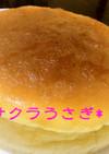 ほわほんわり♥スフレチーズケーキ