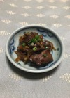 とりきもの生姜煮