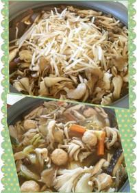 たっぷりキノコのサプライズ鍋★ダイエット