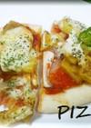 トマトソースを楽しむピザ★PIZZA☆彡