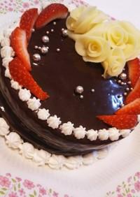 チョコ好きの濃厚ザッハトルテ(15cm)