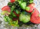 キュウリ・ワカメ・トマト・生姜の酢の物