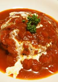 トマトソースの煮込みハンバーグ