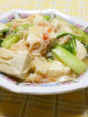 青梗菜と豆腐とかにかまのうま煮