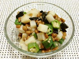 長芋・おくら・納豆の和え物