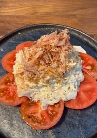 新玉ねぎ☆トマトのサラダ