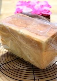 超熟成角食パン