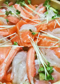 具がいっぱい海鮮ちらし寿司
