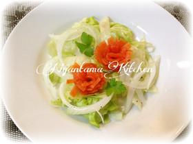 新玉葱とスモークサーモンのサラダマリネ