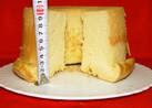 牛乳シフォンケーキ★一番シンプル10cm