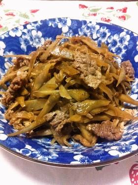牛肉とごぼうと白滝のしぐれ煮