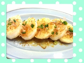 美味しい長芋の和風ステーキ♥