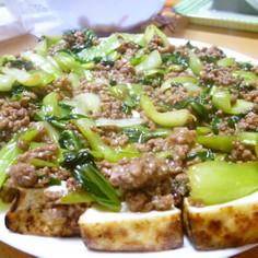 豆腐の小松菜とひき肉あんかけ