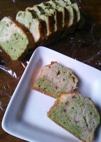 抹茶&苺みるくのマーブルパウンドケーキ♡