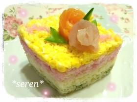 ひなまつりに♪ひし形◇ちらし寿司♥