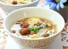 とろ~り☆なめこスープ