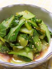 青梗菜の中華風和え物の写真