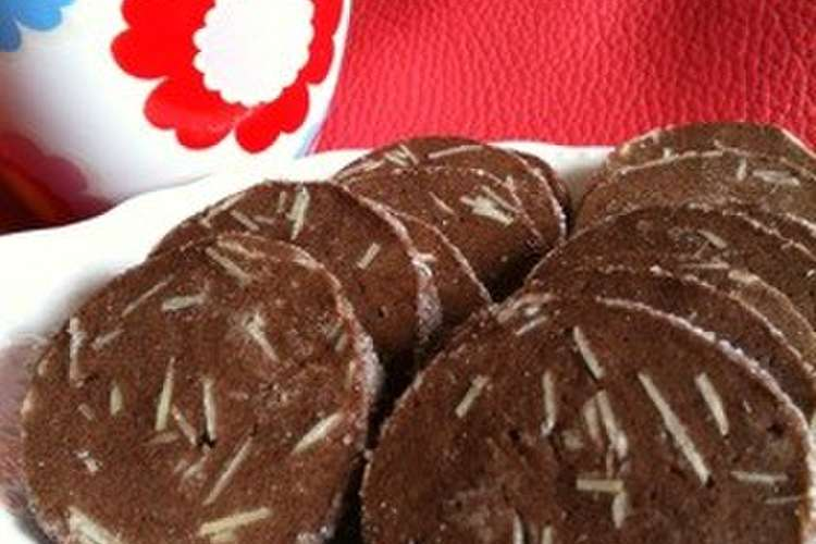 アイスボックスクッキー アーモンドココア レシピ 作り方 By utape クックパッド