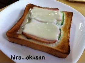 りんごベーコンチーズトースト♡コストコ