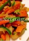 ツナの野菜炒め