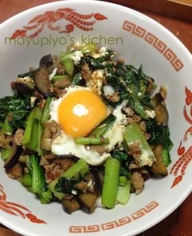 フライパンひとつ!小松菜ナス豚味噌炒め丼