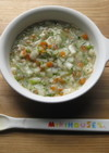 離乳食中期~野菜しらす納豆混ぜ混ぜうどん