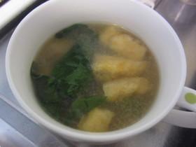 【1人レンジ】ほうれん草とおあげの味噌汁