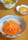 常備菜*人参の梅とシラスの和え物*