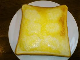 バタートースト 朝食を食べよう4!!