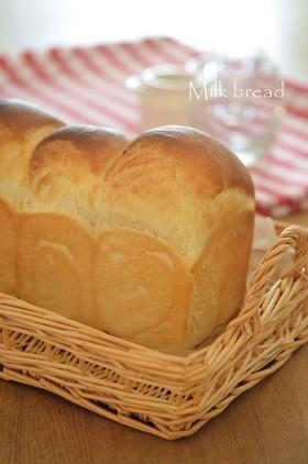 はちみつミルク食パン。