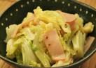 簡単♪キャベツとハムの粒マスタードサラダ