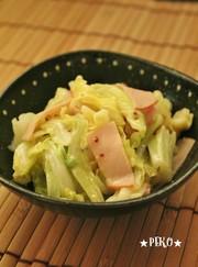 簡単♪キャベツとハムの粒マスタードサラダの写真