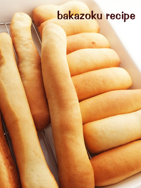 HB★ハニースティックパン