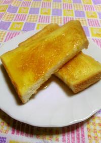 メープルトースト♥