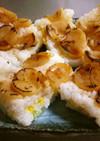漬けほたての炙り押し寿司