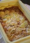 ✽さばみそ煮缶のタマチーズのっけ✽