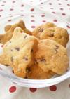 強力粉で簡単☆すりゴマとチョコクッキー