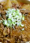 西域風ラム肉の土鍋料理