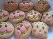 アンパンマンクッキーの写真