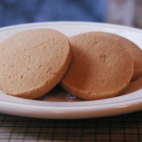 中力粉のピーナッツバターのクッキー