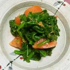 ほうれん草とトマトの生姜なサラダ