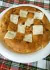 炊飯器で簡単☆米粉のもちもち蒸しパン