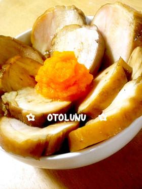 ☆おっ作れる☆簡単ふんわり鶏チャーシュー