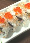 裏巻き寿司