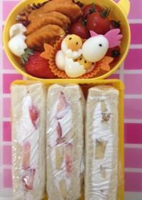 幼稚園最後のお弁当☆フルーツサンド