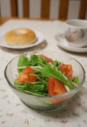 簡単☆水菜とトマトのサラダ