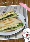カフェ風サンドイッチ