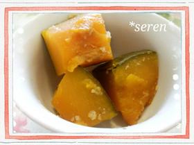 ♥かぼちゃの塩麹煮♥
